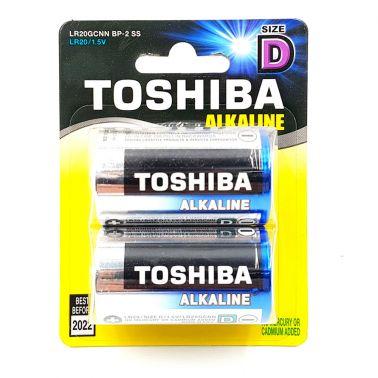 SET 2 BATERII ALCALINE TOSHIBA R20, HIGH POWER, 1.5 V